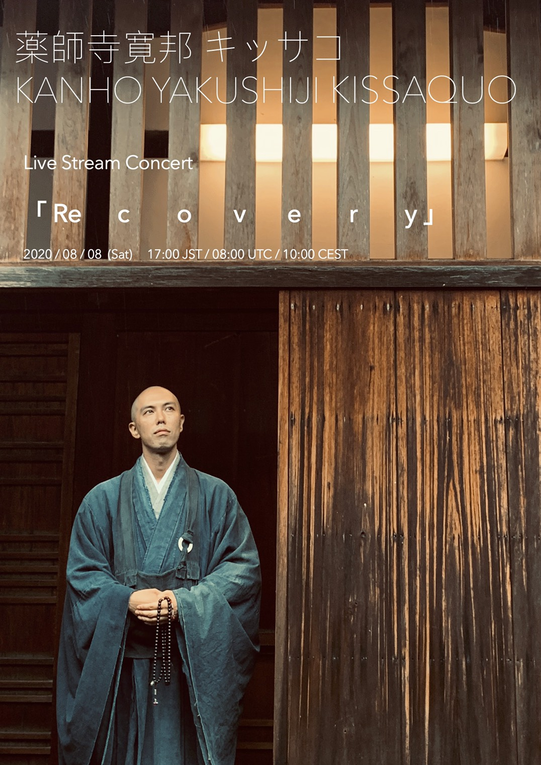 【京都】薬師寺寛邦キッサコ Kanho Yakushiji Kissaquo Live Stream Concert「Recovery」【配信ライブ】