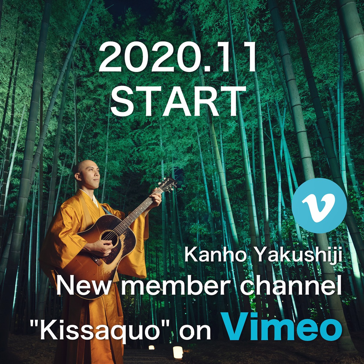 Vimeo会員制チャンネル「Kissaquo」11月開設のお知らせ